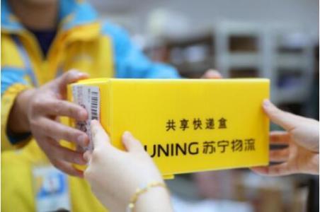 """苏宁易购春节白酒消费增长95%,""""十四五""""时期酒类市场将迎来新突破……"""