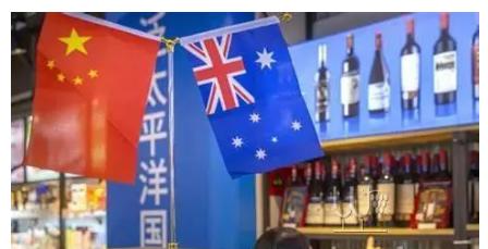 多批次澳洲葡萄酒被拒入境