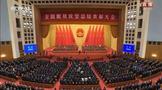 茅台集团获全国脱贫攻坚先进集体荣誉称号