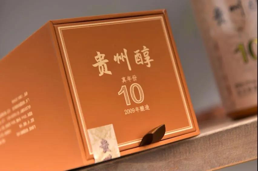 贵州醇:天马行空的酱酒大玩家