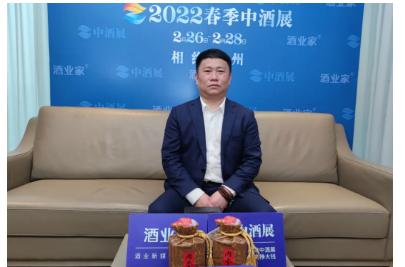 酒鬼酒王哲:馥郁香国标即将颁布,加码高端、加速全国化