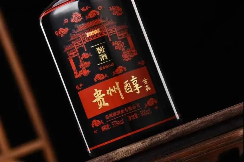 贵州醇开启茅台式计划管理模式