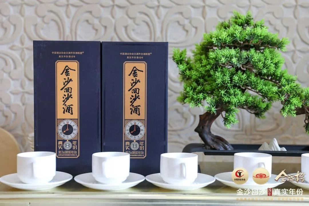 """金沙酒业真年份""""亮剑""""西安"""