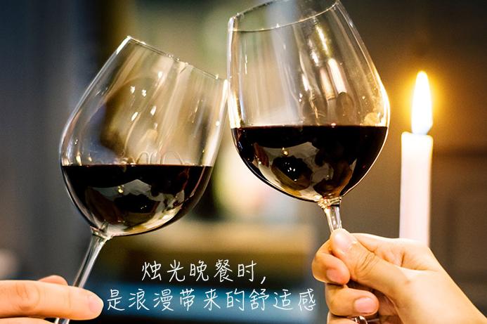 少量饮用葡萄酒的益处