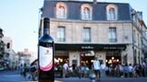 男性喝葡萄酒的好处是什么?