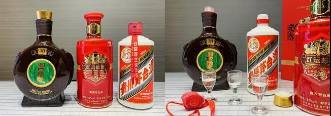 两千多元酱酒单挑:红运郎、习酒30年和飞天茅台谁更胜一筹?