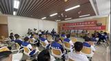 酱香酒公司贵州三区样板市场建设启动会暨比学赶帮超竞赛活动
