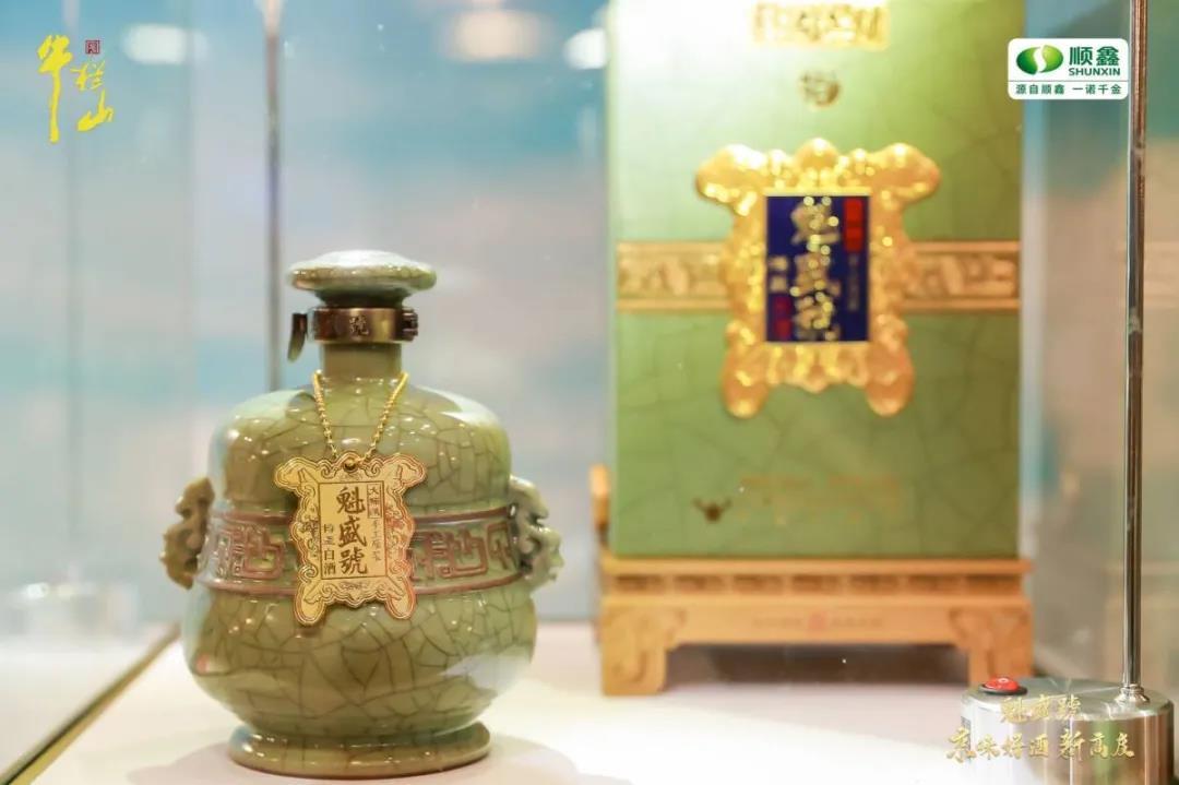 """定价1598元,牛栏山魁盛号定义""""二锅头""""品类新高度?"""