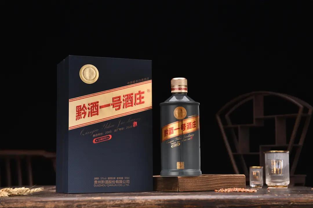 茅台,贵州酱香白酒的范本效应
