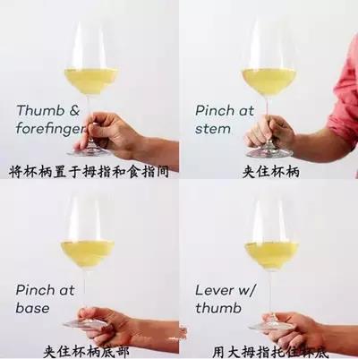 喝红酒时的10大技术动作