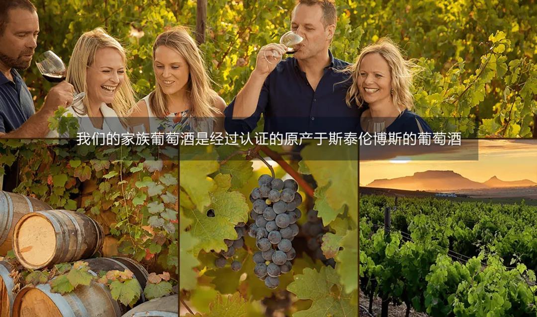 南非葡萄酒对中国的出口增长了50%,靠的是什么?