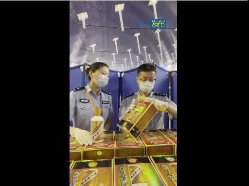 海外飞抵上海一旅客携带82瓶未申报茅台酒入境被查
