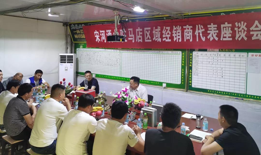 宋河酒业总裁、总经理密集调研走访市场