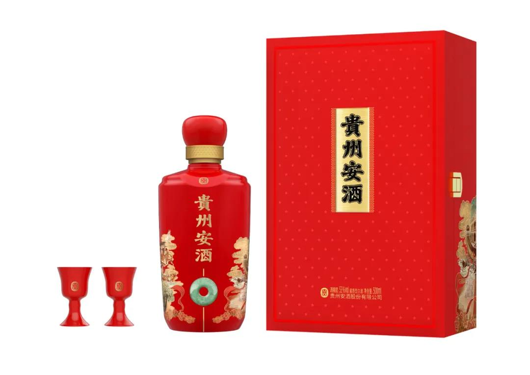 限量收藏的贵州安酒(红色经典)解读