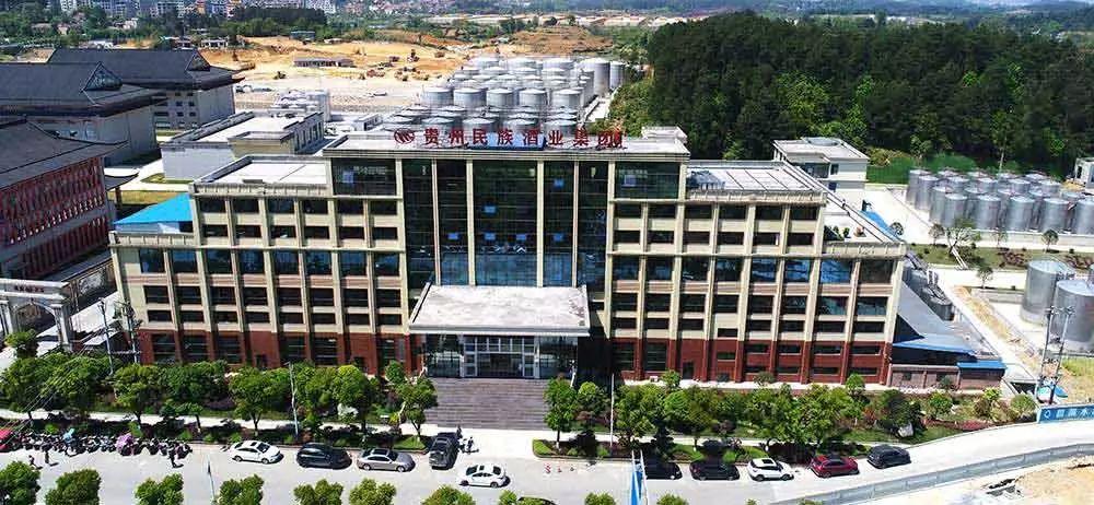 民族酒业联手中国食品发酵工业研究院成立研发中心