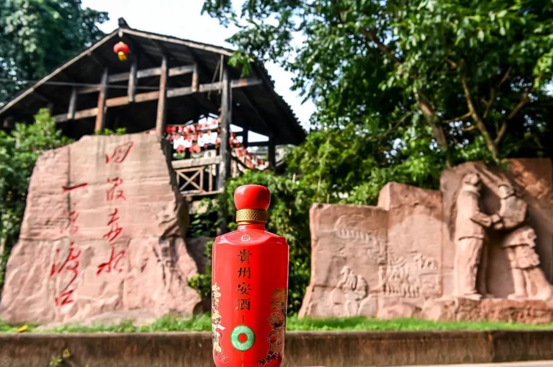 贵州安酒红色经典限量收藏装上新,定价1999元!