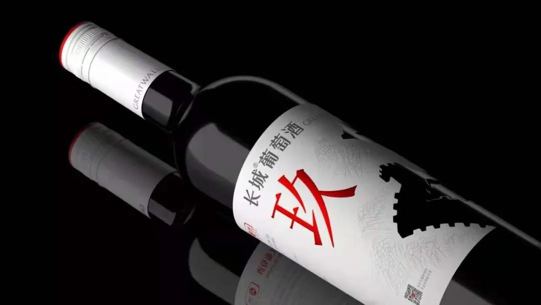 长城·玖葡萄酒在抖音、小红书播放量破亿