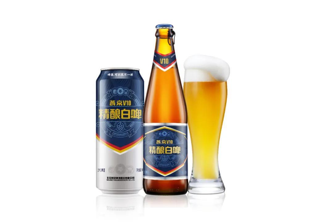 燕京啤酒再添虎将!V10白啤加速品牌高端化进程