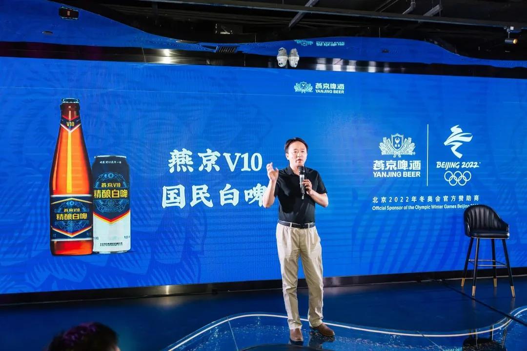燕京V10精酿白啤品鉴会举办,燕京高端阵营再添劲旅