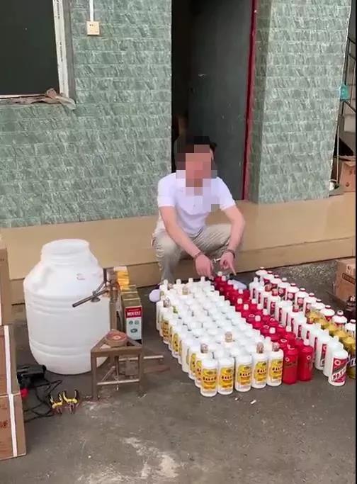 12万元假茅台酒被查!南宁警方:瓶盖成破案关键