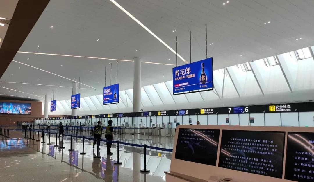 青花郎携神鸟比翼于飞直上青云,国内第三个城市双机场启用
