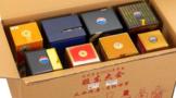 茅台股东大会纪念礼盒的黄牛收购价缩水30%