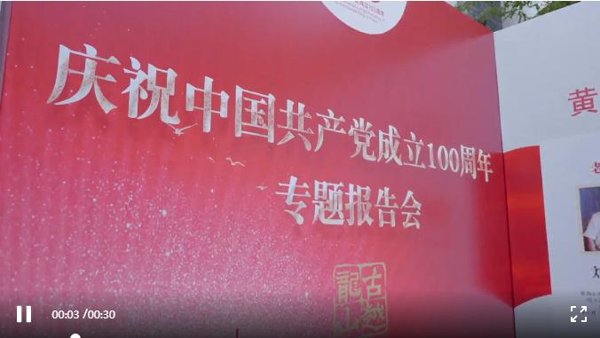 """黄酒集团两位""""光荣在党50年""""老党员的奋斗故事"""