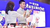 青花郎老酒鉴定服务中国行香溢天津济南泸州徐州
