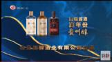 继茅台之后,《酱香中国》昨天播出第二期:走进贵州醇