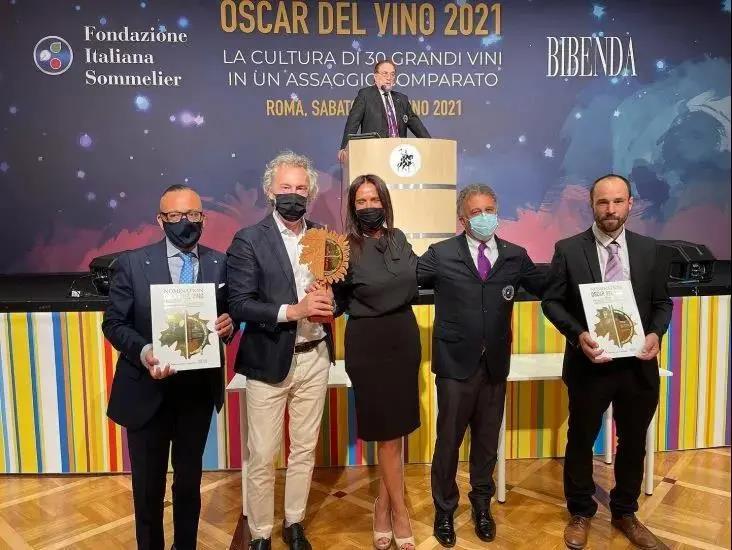 葡萄酒奥斯卡(Oscar del Vino)年度十大葡萄酒榜单发布