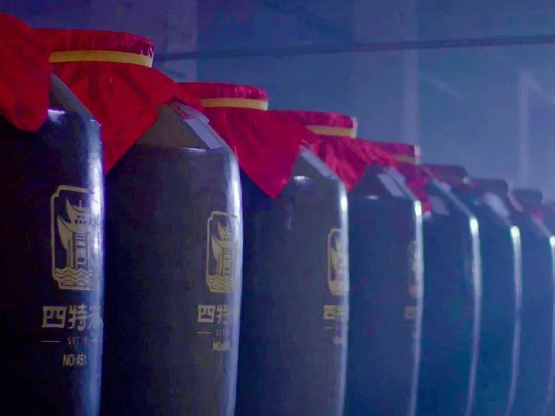 凤凰网《酒业相对论》揭秘特香酿造的品质表达