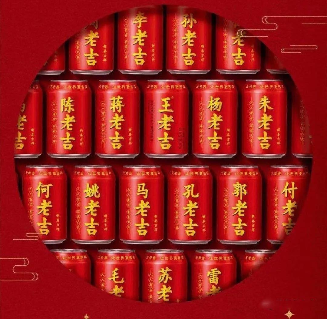 茅台做不成功的啤酒,王老吉可以吗?