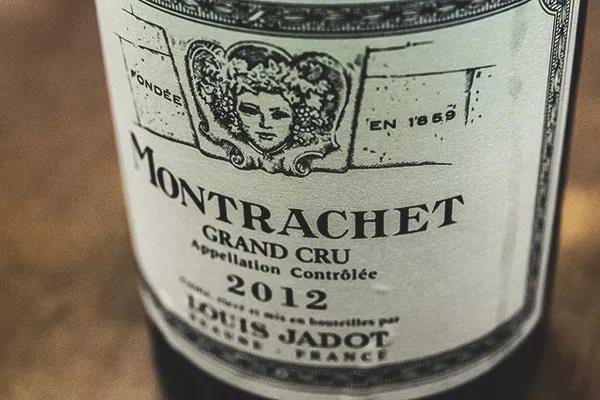 蒙哈榭特级园:世界上最贵的干白葡萄酒产区