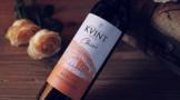 喝葡萄酒的步骤,怎么正确饮用葡萄酒