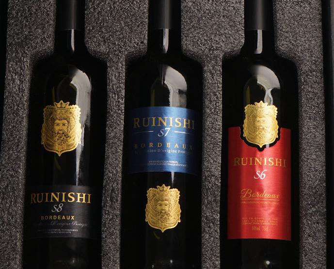 简述葡萄酒的保存寿命能持续多久?