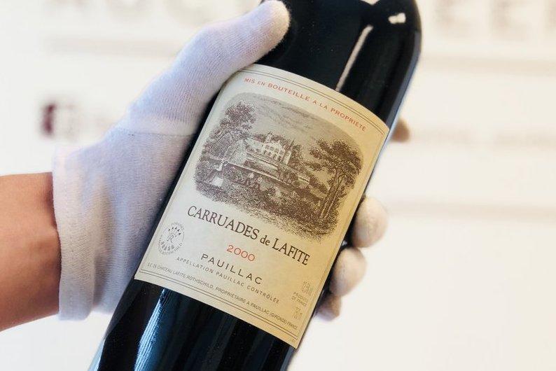 怎么辨别葡萄酒的真伪,有什么步骤?