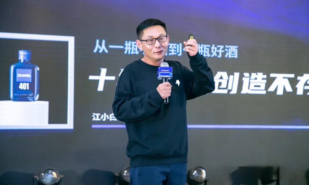 陶石泉:寻找本味,江小白打响新十年第一枪